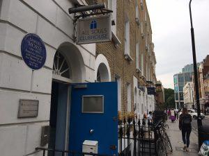 ASLAN Clubhouse front door